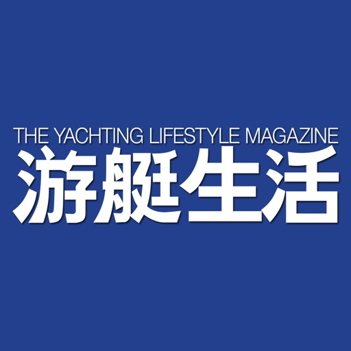 Yachting Lifestyle游艇生活 icon