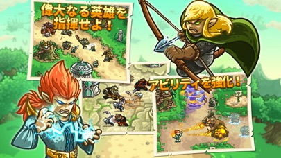 Kingdom Rush Origins screenshot1