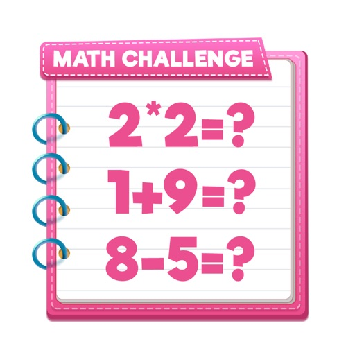 Грамотей по Математике!