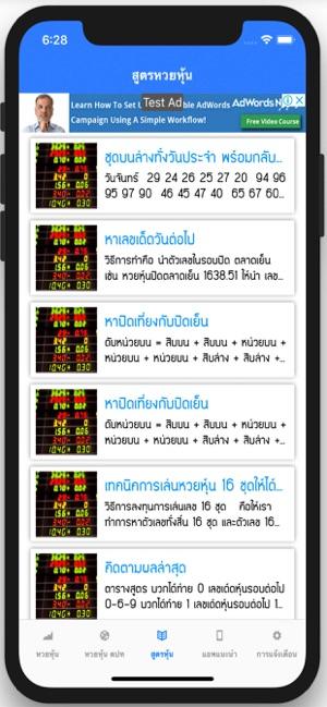 ธนาคารกรุงไทย เวลาทำการ