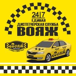 такси ВОЯЖ Туймазы