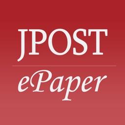 JPOST - Israel News