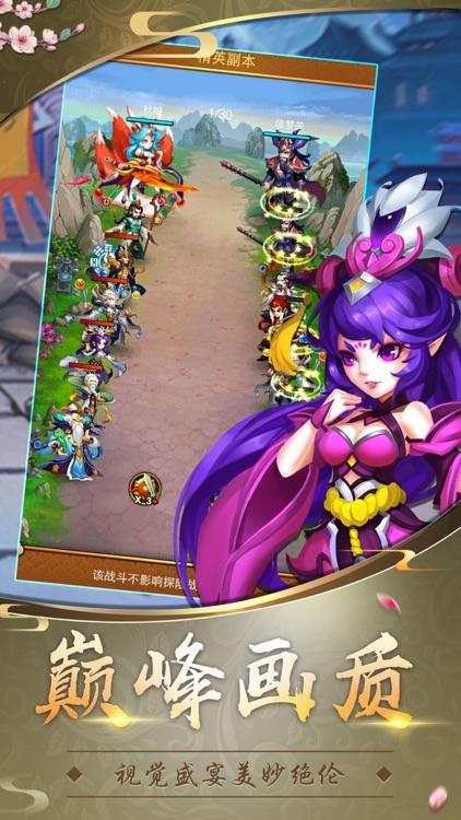 封神乱世英雄-3d卡牌策略手游 screenshot-3
