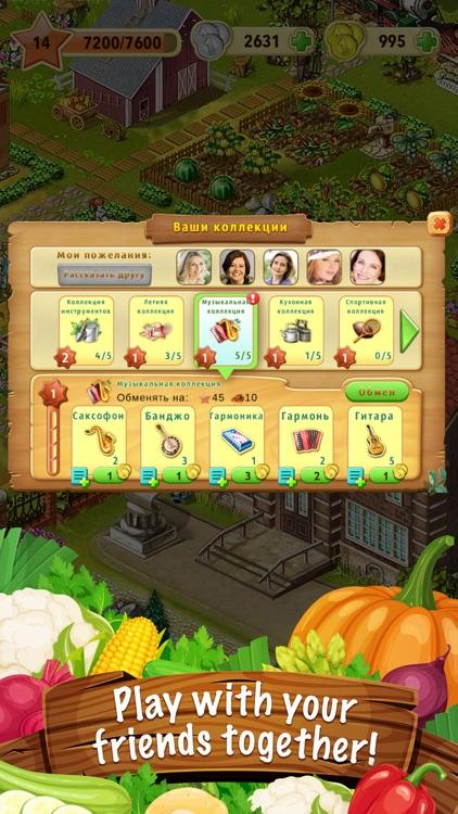 Jane's Farm: interesting game screenshot-4