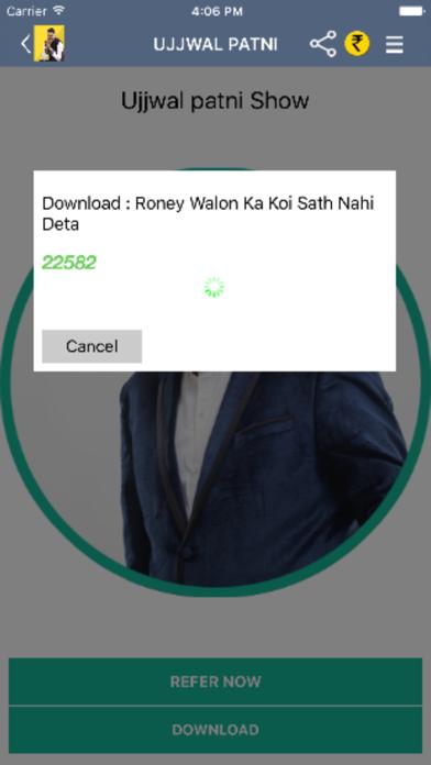 Ujjwal PatniScreenshot of 3