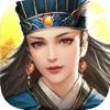 武安天下〜連衡合従の傳奇〜 - iPhoneアプリ