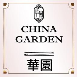 china garden mt pleasant - Qq Garden