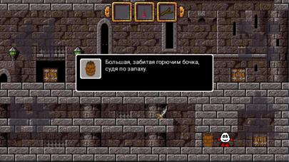 Lord Dizzy screenshot four