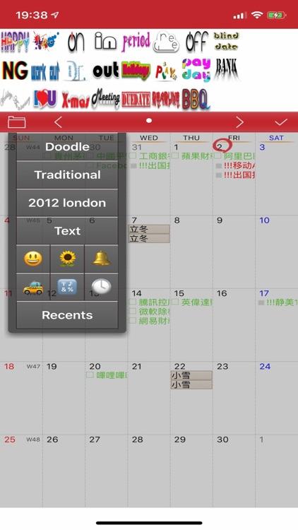 Calendars - Task & Reminders