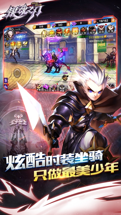 银魂之刃:最新热门动作手游 screenshot-3