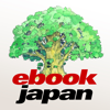 電子書籍・コミックリーダー ebiReader