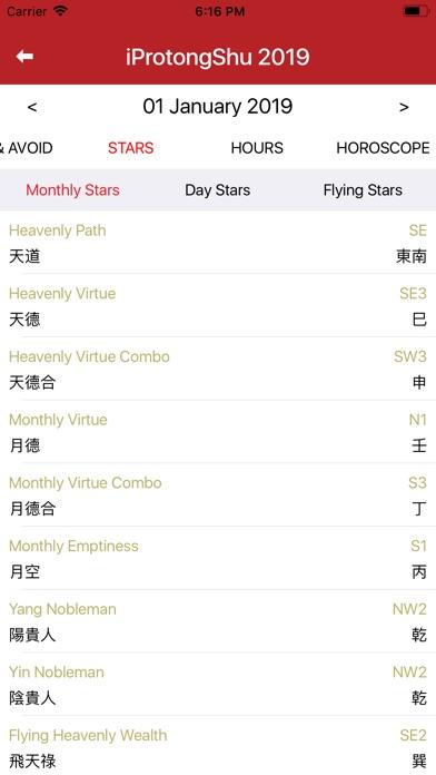 Joey Yap's iProTongShu 2019 Screenshot 3