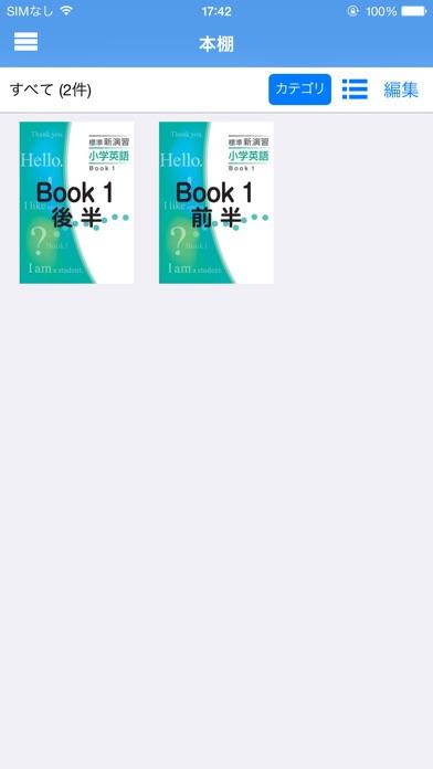 EN D Booksのスクリーンショット1