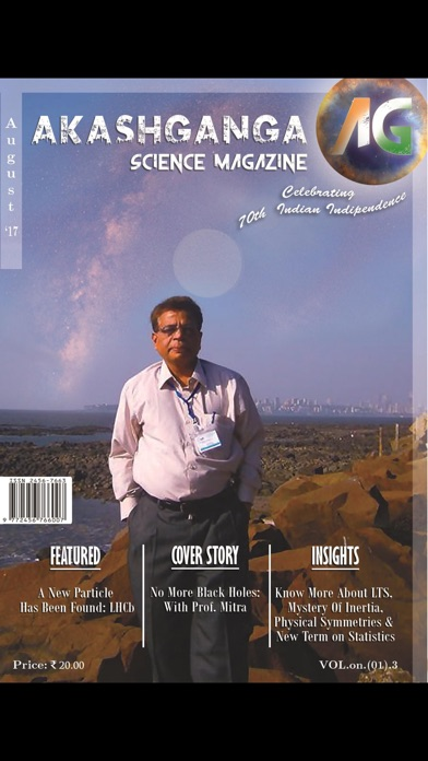 Akashganga Science Magazine screenshot 3