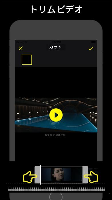 動画編集 : ビデオ編集 & 動画作成 & 動画撮影アプリのおすすめ画像2