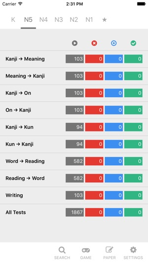 Kanji Teacher - Learn Japanese on the App Store