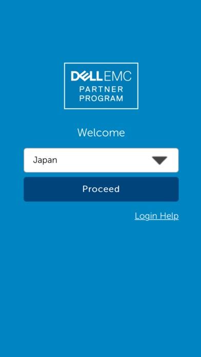 Dell EMC Partnerのスクリーンショット2