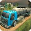 石油运输卡车司机