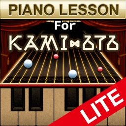 PianoMan for KAMI-OTO