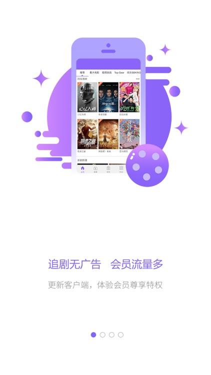 重庆城 screenshot-0