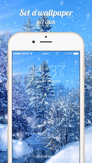 10000 WALLPAPERS THEMES PRO On The App Store