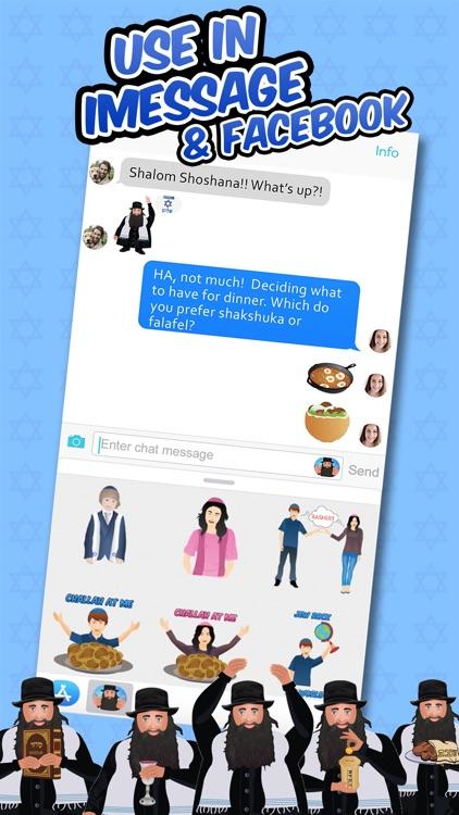 Shalomoji - Jewish Emojis screenshot-3