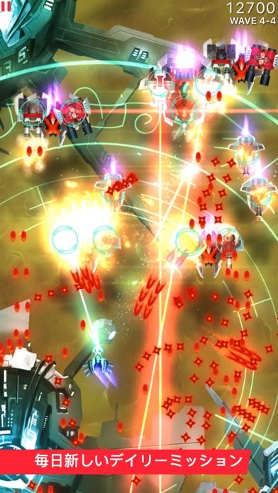 Phoenix IIのスクリーンショット2