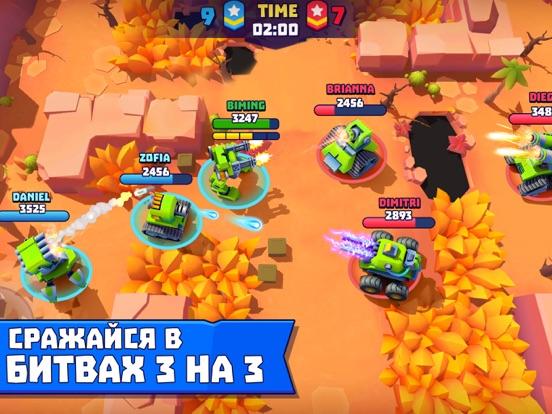Tanks A Lot - 3v3 brawls на iPad