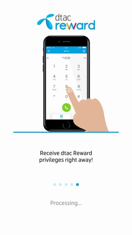 dtac call screenshot-4