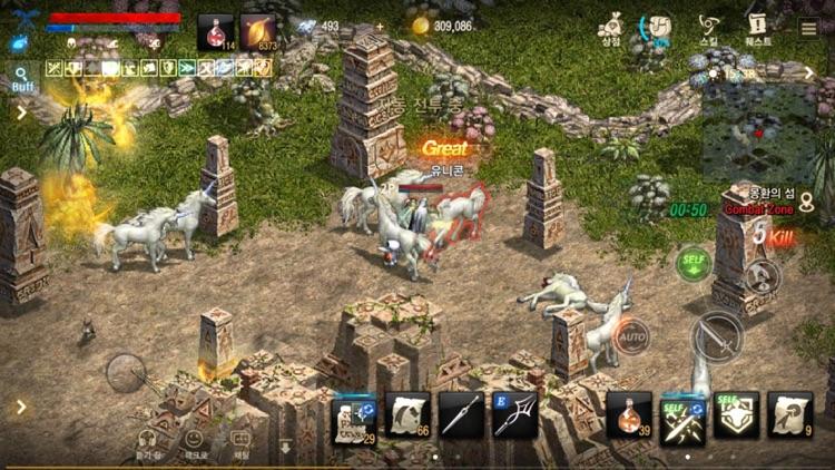 리니지M screenshot-4