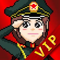 로켓으로 가버렷! VIP