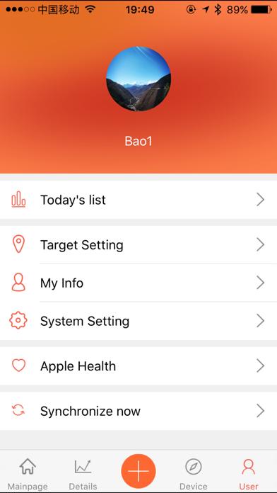 VeryFitPro app image