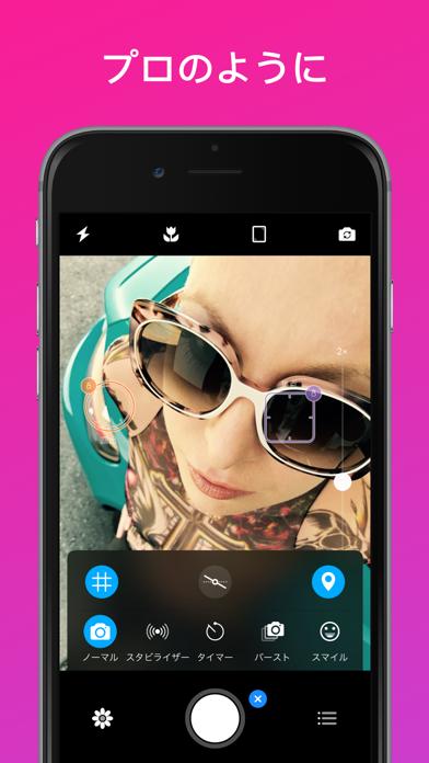 Camera+ ScreenShot1