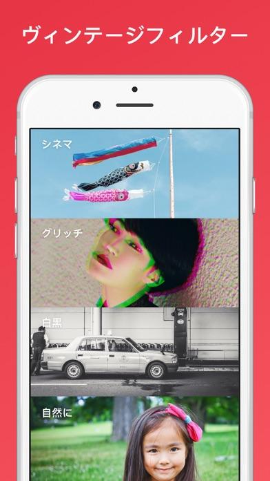 InShot - 動画編集&動画作成&動画加工スクリーンショット4