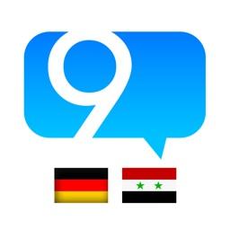9Min Syrisch Lern-Wörterbuch