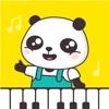 熊猫学钢琴-专业儿童学钢琴软件