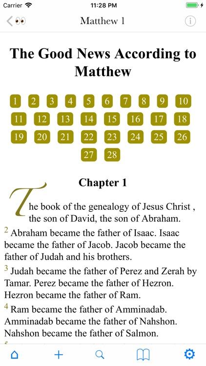 Bible (multiversion) screenshot-3