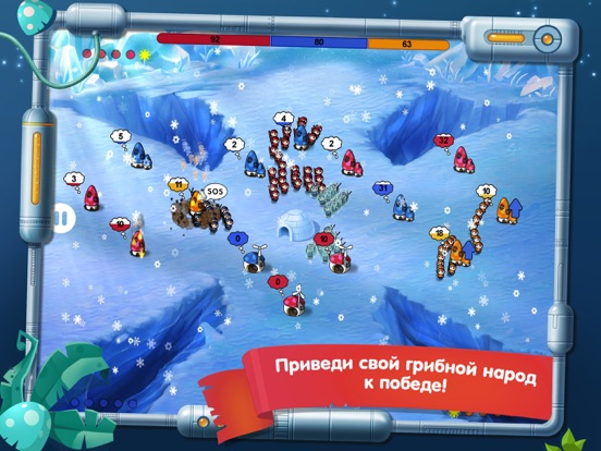 Скачать игру Война Грибов: В Космос! для ВК