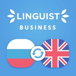 Linguist Business terms EN-RU