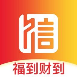 Telecharger 久信金服 原久信e贷pour Iphone Sur L App Store Finance