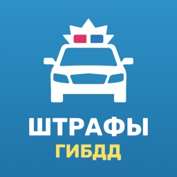 Official Traffic Fines