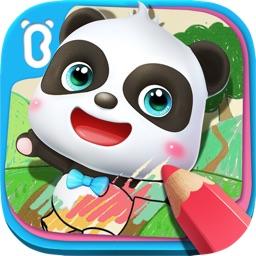 Little Panda's Drawing Board