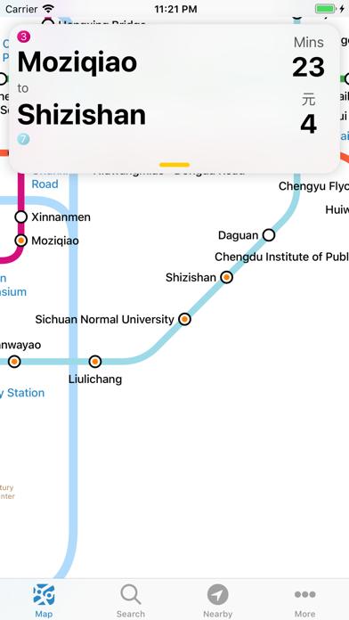 Screenshot #2 pour Chengdu Metro Map