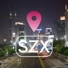 Shenzhen Offline Map & Guide