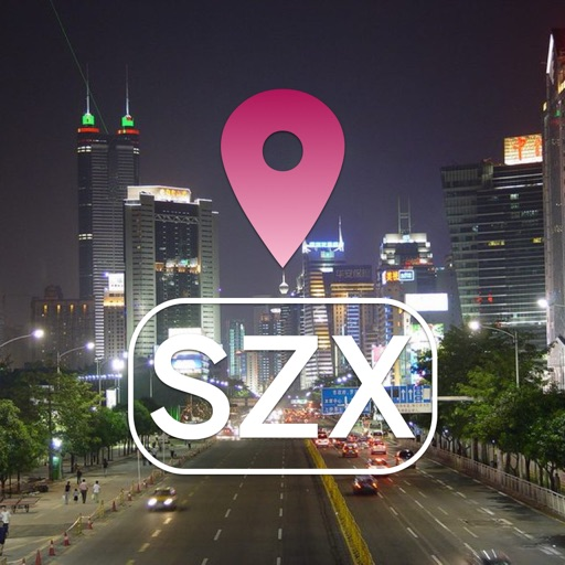 Shenzhen Offline Map & Guide