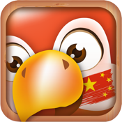 Learn Chinese Free: Phrases & Vocabulary Words for Travel, Study & Live in China | Chinese Translator - Bravolol icon