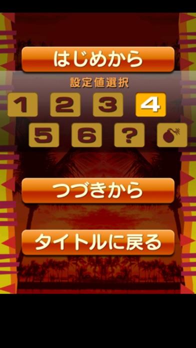 激Jパチスロ スペシャルハナハナ-30のスクリーンショット2