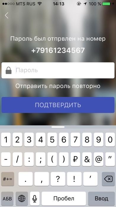 Такси ЛачинСкриншоты 5