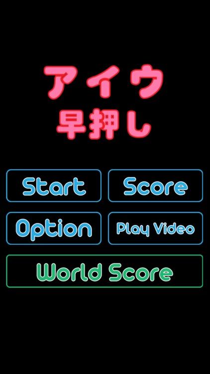 Learn Japanese Katakana Game