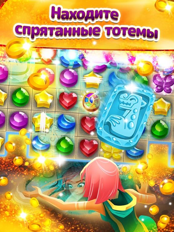 Скачать Genies & Gems